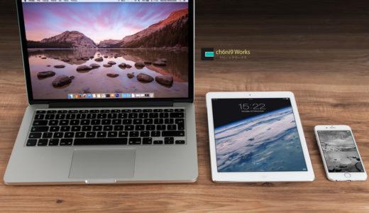 PC、スマートフォンなどに対応したレスポンシブな画像切り替え方法